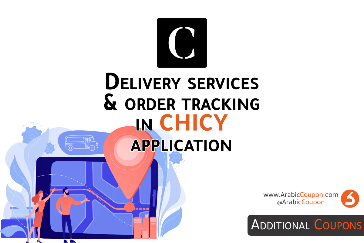 Ways to track orders in the Chicy app, in addition to the shipping policy for free delivery - 2021