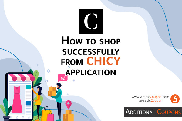 Steps & secrets of shopping from CHICY app with maximum savings in 2021