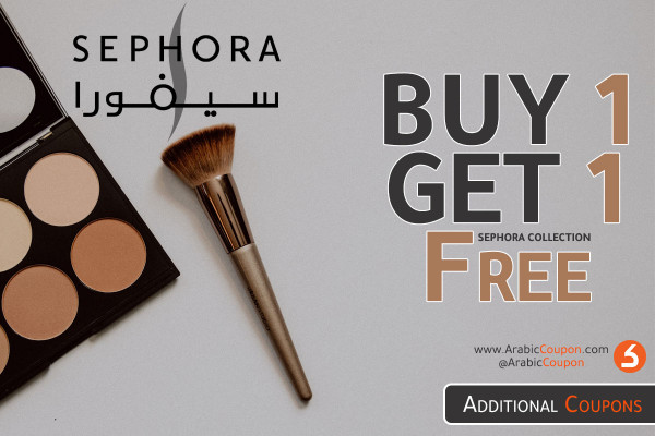 Buy 1 Get 1 free from Sephora for September 2020 with an additional Sephora coupon