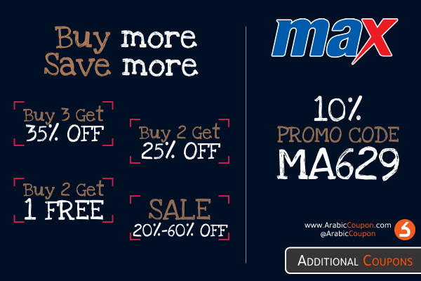 MaxFashion / CityMax offers BUY more & SAVE with SAKE upto 60% & coupon