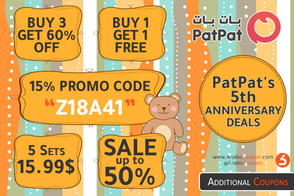 Offers, deals and promo codes are now available from PatPat on 5th anniversary (September 2020)