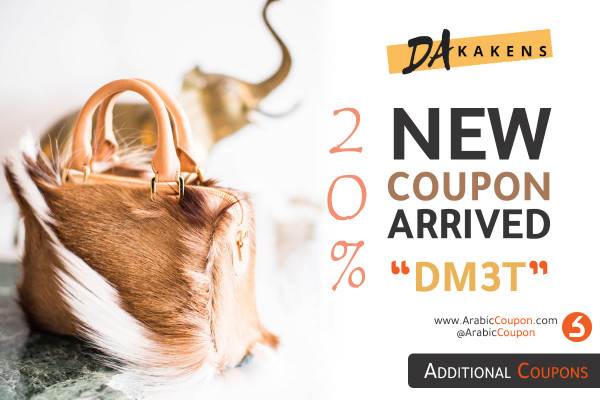 Dakakens NEW coupon code arrived (September 2020)