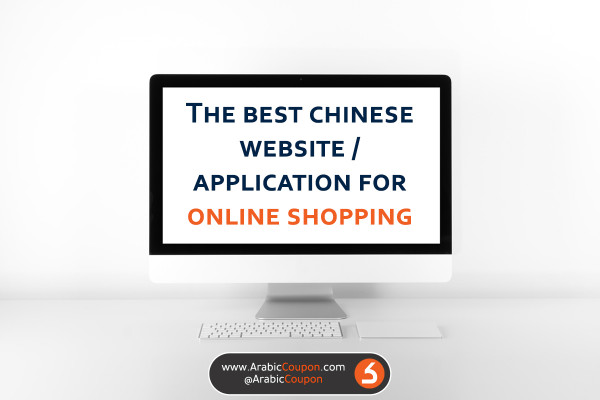 The best Chinese apps and sites for online shopping - with high ratings