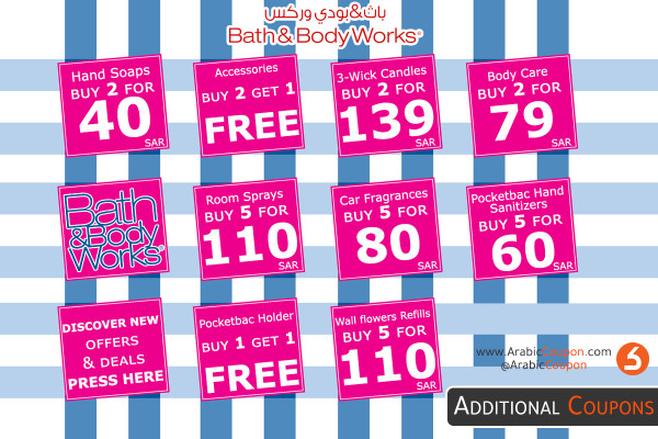 The latest and highest Bath and Body Works store discounts and offers for the month of December 2020 are 100% effective on most products