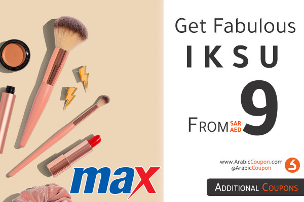 IKSU Launched with MAX Fashion (starting from 9 SAR / AED)