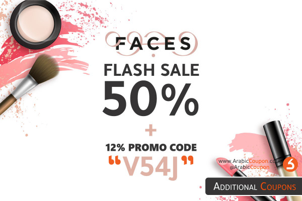 Wojooh / Faces Flash SALE up to 50% with additional 12% promo code - Latest offers & deals