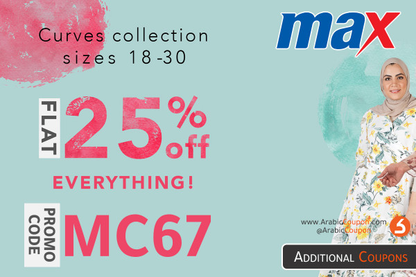 Max Fashion discounts on large size products with additional promo code for City Max - the latest offers