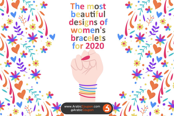 Most beautiful women's bracelets Trends for the year 2020 - Latest fashion & jewelry news