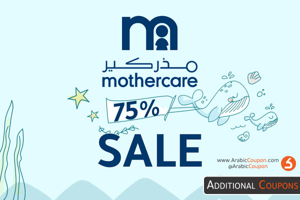 Mothercare SALE for November and Black Friday in 2020 up to 75% - Latest offers