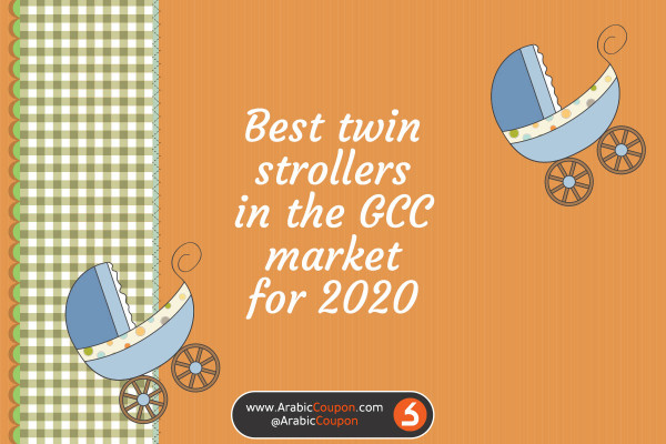 Best twin strollers in GCC for 2020 - Latest Strollers news - ArabicCoupon