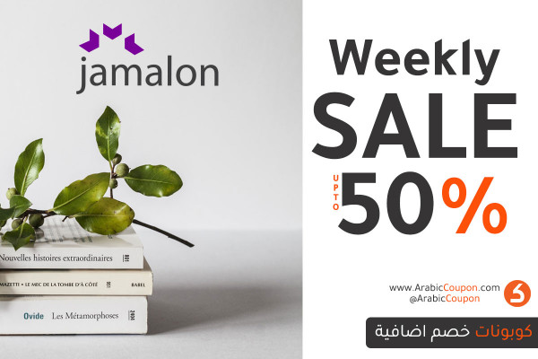 weekly sale from jamalon on selected book upto 50%