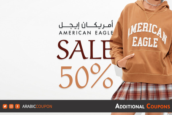Last chance to shop online and benefit from 50% SALE from American Eagle with extra coupons and promo codes