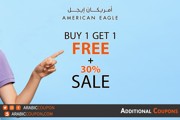 American Eagle BUY1 GET1 FREE & 30% SALE with additional coupons
