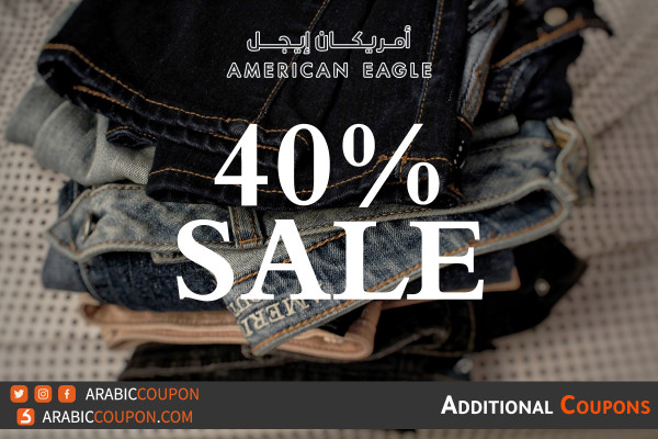 American Eagle & Aerie 40% SALE with additional coupon code for 2021