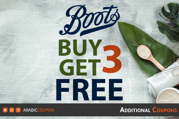 Boots in {country} Launch buy 3 get 3 FREE offer with additional coupons & promo codes