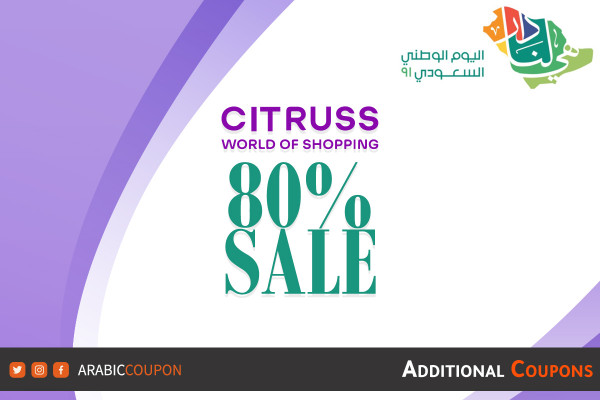 Citruss launched 80% discounts for the Saudi National Day 91 with additional coupons and promo codes