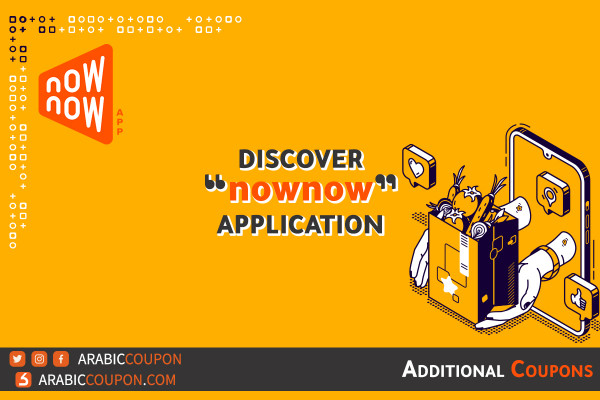 discover nownow application with additional coupon codes in 2021