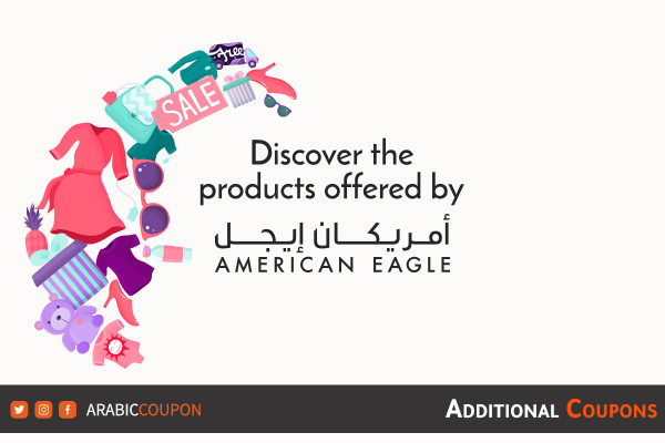 Discover American Eagle products available for online shopping with additional coupons