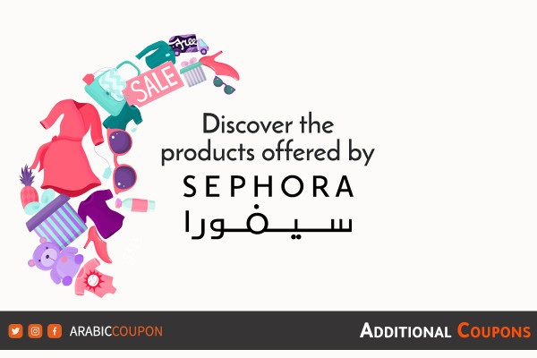 """Various products available for online shopping from """"SEPHORA"""" in {country}"""