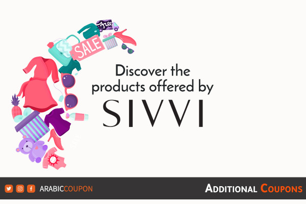 Discover the products available for online shopping from SIVVI with additional coupons and promo codes