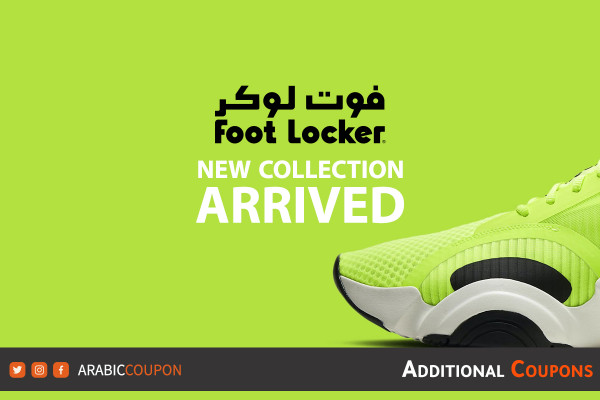 The new collection of sports shoes has arrived at FootLocker
