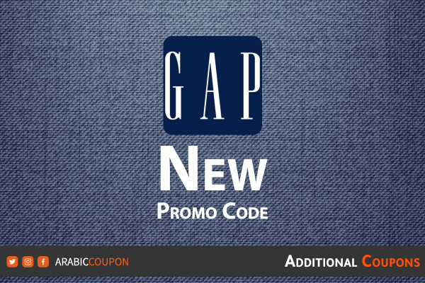 GAP has launched a new discount coupon for 20% off