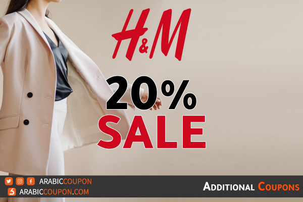 SALE and discounts from H&M store with 20% OFF on all products in addition to a discount coupon
