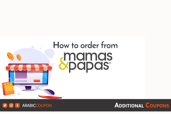 How to order & shop online from Mamas & Papas with additional coupons
