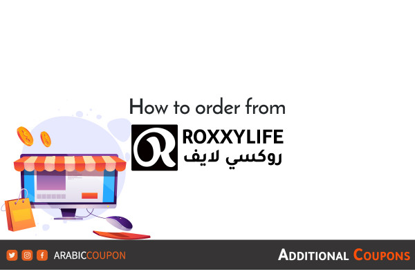 How to shop online from RoxxyLife with additional promo codes & coupons