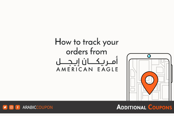 The easiest way to track orders from the American Eagle website when buying online with additional coupons