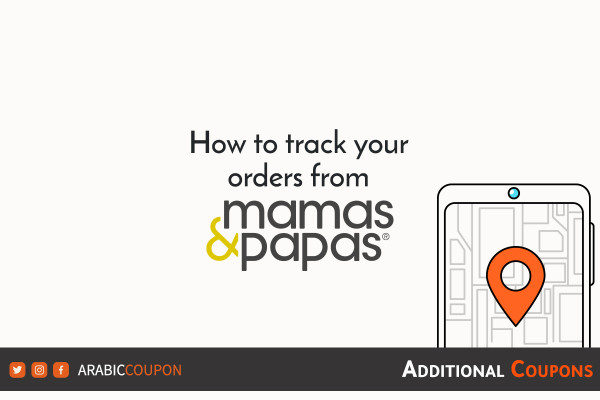 How to track shipment / orders from mamas & papas with additional coupon