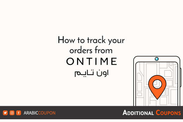 How to track an order from Ontime - website review and extra coupons