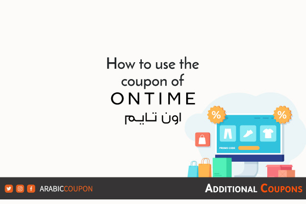 How to activate the Ontime coupon code with new ONTIME promo code
