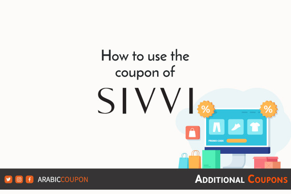 How to activate SIVVI discount coupon with the latest SIVVI promo codes and coupons