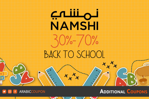 Namshi announced 30-70% SALE and the arrival of the new collection for the back-to-school season with extra coupons and promo codes