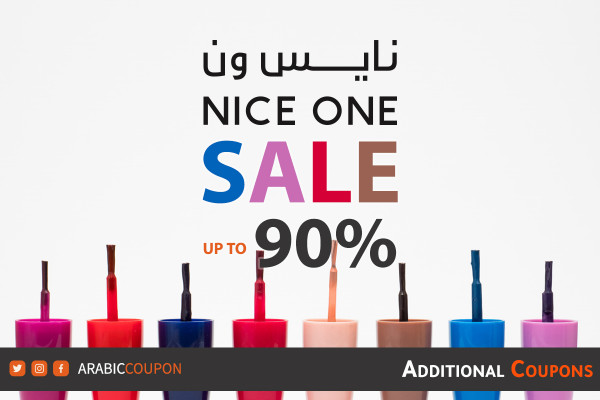 NICE ONE SALE up to 90% OFF on most products with extra NICEONE coupon and promo code