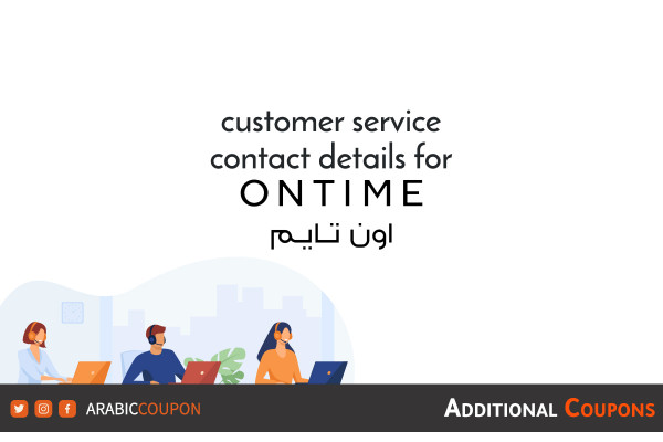 Ways to communicate with the Ontime customer service team - Shopping website review