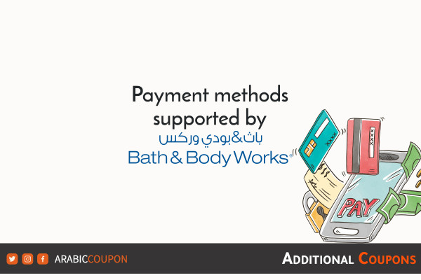Payment methods available in Bath and Body Works with additional promo code