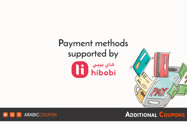 Payment methods supported by HIBOBI for online shopping ONLY with extra coupons