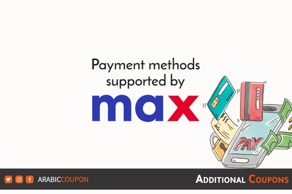 Payment methods available on MaxFashion / CityMax for online shopping with extra promo codes