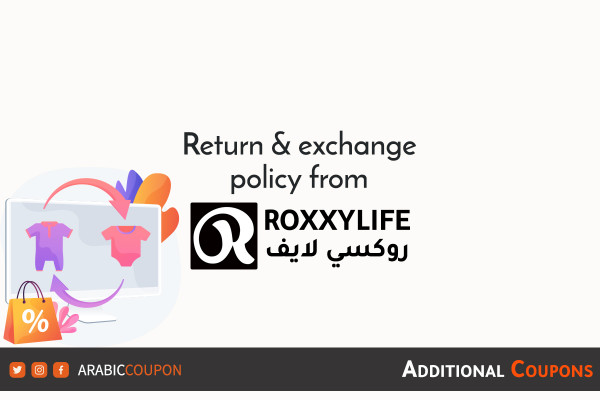 Discover the exchange & Return policy from RoxxyLife with extra coupons & promo codes