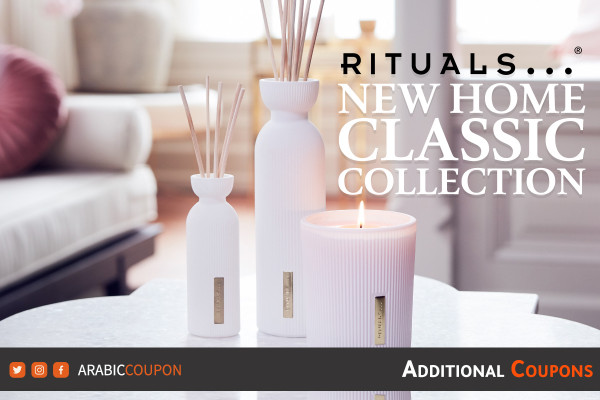 RITUALS launches the new HOME CLASSIC COLLECTION with extra coupons & codes