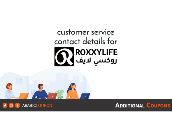 2 ways to contact RoxxyLife customer service center with additional coupons & codes