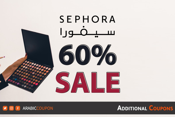 Last Chance to Enjoy Sephora Sale with additional Sephora coupons & promo codes