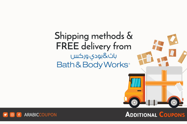 Free shipping from Bath and Body Works & delivery services provided