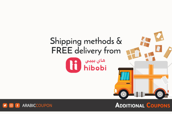 FREE delivery for online shopping from HIBOBI with additional promo code