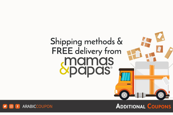 FREE delivery for online shopping from Mamas & Papas with additional coupon