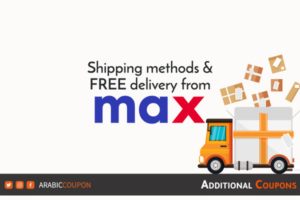 Free shipping and delivery information from MaxFashion / CityMax with additional coupons and discount codes