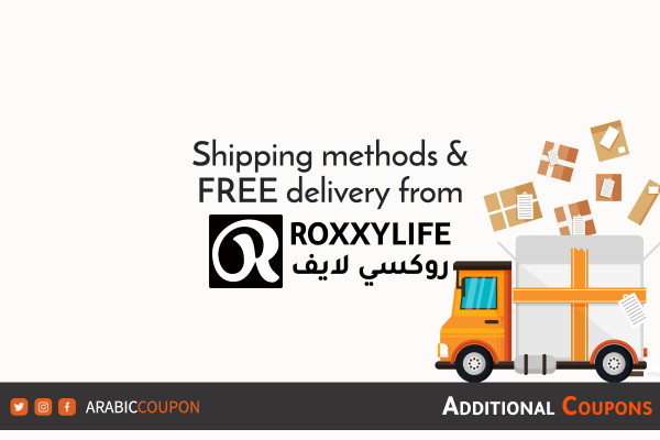 FREE delivery and shipping period for online shopping from RoxxyLife & extra coupons
