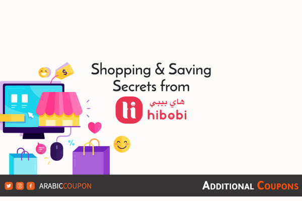Saving secrets from HIBOBI on online shopping with additional coupon codes